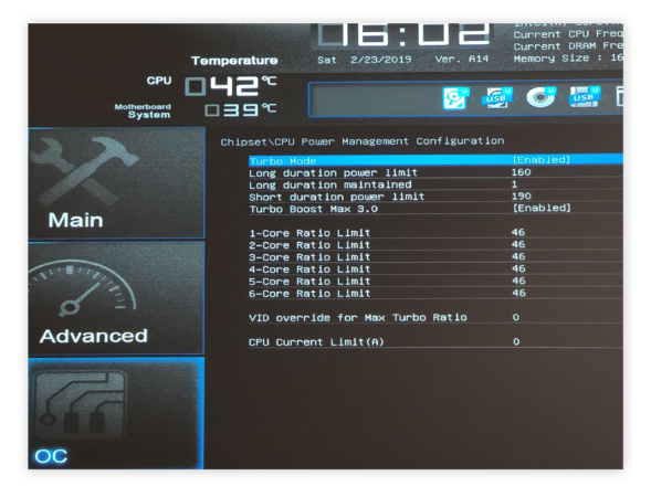 Viewing the CPU clock multipliers within the UEFI interface